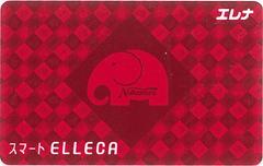 エレナポイントカードイメージ