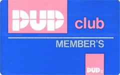 PUPカードイメージ